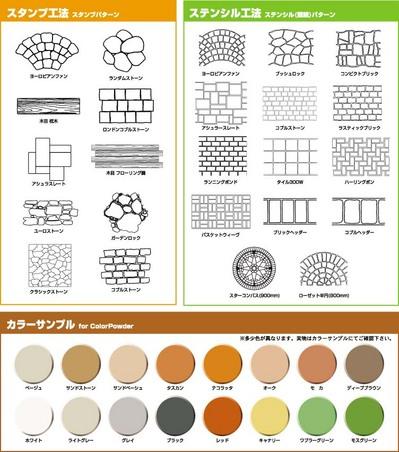 patarn_color.ai.jpg