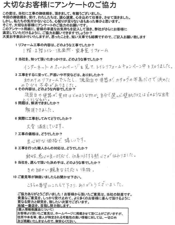 201310281129_0006.jpg