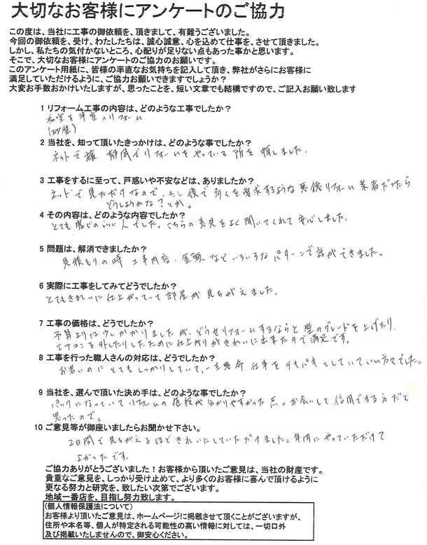 201310281129_0007.jpg