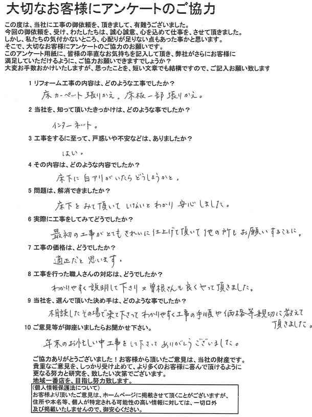 201310281129_0010.jpg