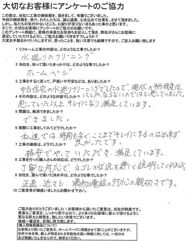 201310281129_0011.jpg