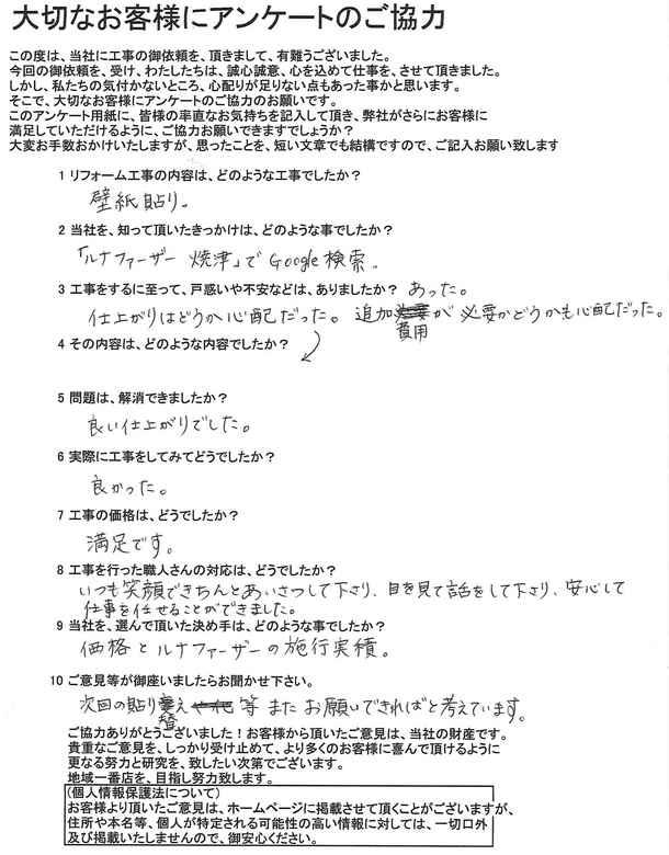 201310281129_0012.jpg