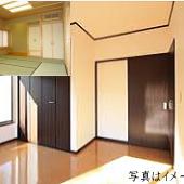 和室→洋室変更工事