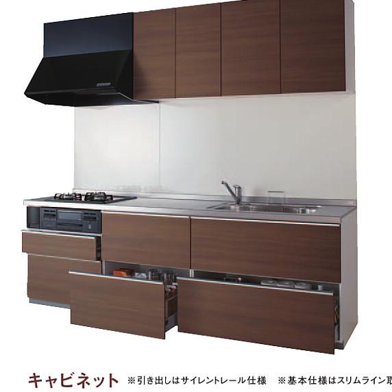TOTO キッチン
